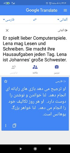 Screenshot_۲۰۲۰-۱۱-۱۸-۲۳-۱۴-۲۴-۵۹۲_com.google.android.apps.translate