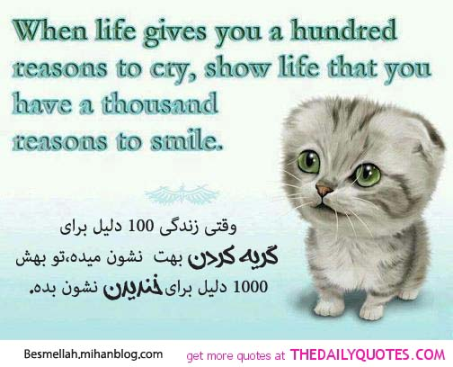 life_cry_smile_quote_pic_cute_pictures_motivational_quotes_sayings_pictures